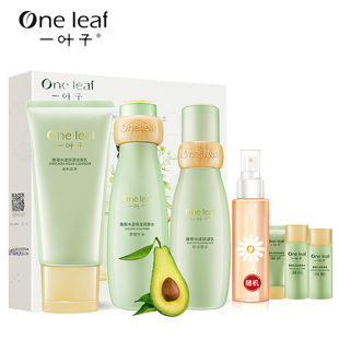 [a leaf] moisturizing and moisturizing avocado skin care set