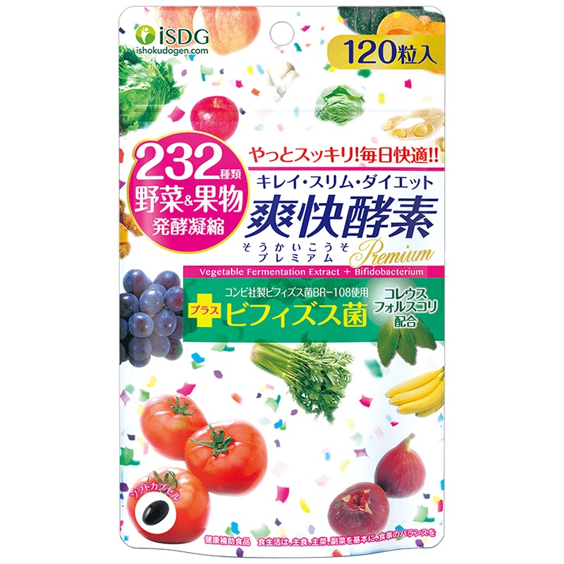 ISDG 日本进口夜间酵素爽快酵素 232种植物果蔬孝素 120粒