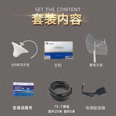 Усилитель для цифровой техники Kun if