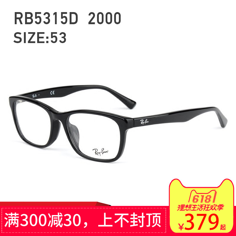 USD 180.00] Ray-Ban glasses frame men and women can be equipped with ...