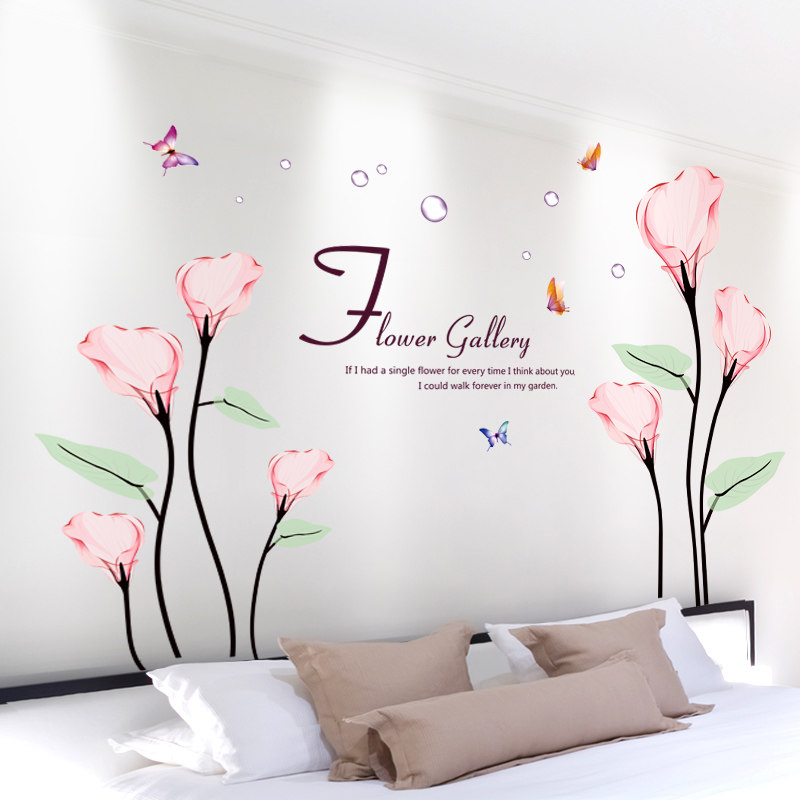 d1ae1039faa Small fresh wall stickers stickers warm wall wall decoration bedroom room  bedside layout creative self-adhesive wallpaper
