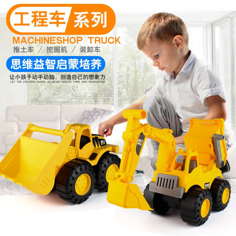 耐摔大号工程车挖掘机模型沙滩儿童节男孩玩具仿真惯性挖土机汽车
