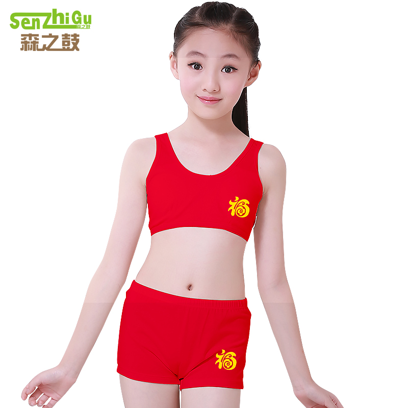 391658e03f865 Girls SpongeBob Underwear Set Red Child Girl Development Period Small Vest  Student Bra Cotton 9-