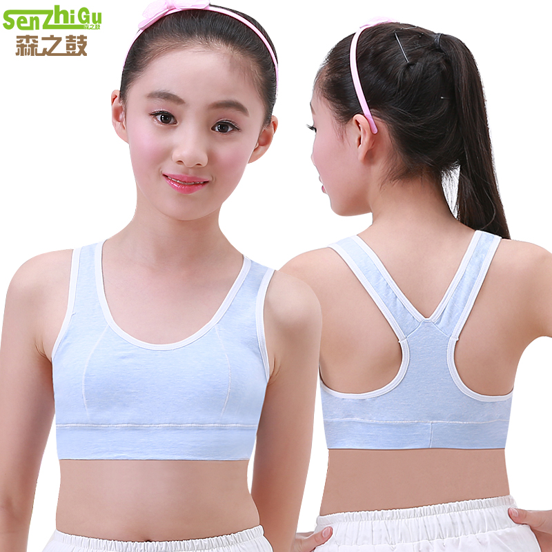 Usd 2179 Girls Underwear Small Vest Cotton Girls In The -5985