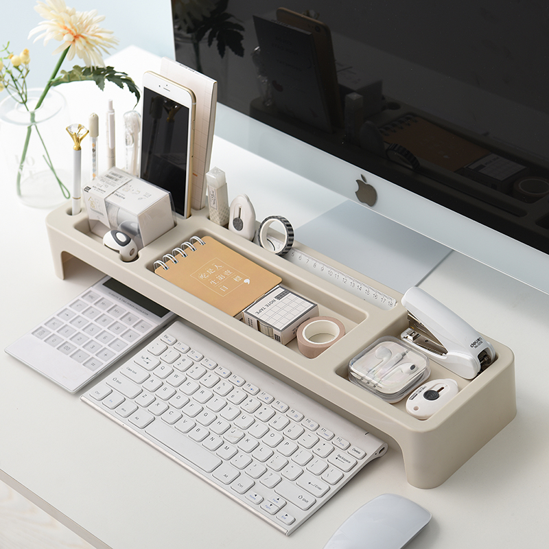 办公室桌面收纳盒简约键盘收纳架塑料杂物整理盒电脑桌增高置物架