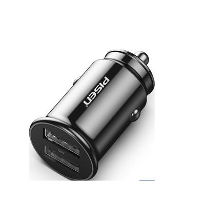 品胜车载充电器快充一拖二usb迷你汽车车用点烟器转换插头车充20W
