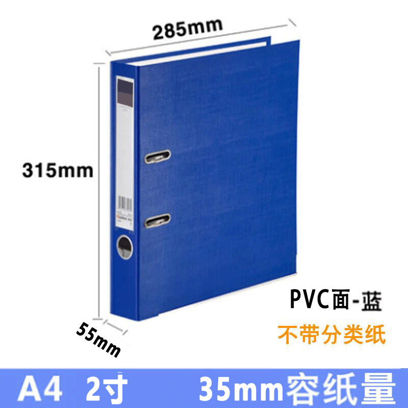 A4/2 Inch / Blue 1 Generation - Pvc Rubber Surface
