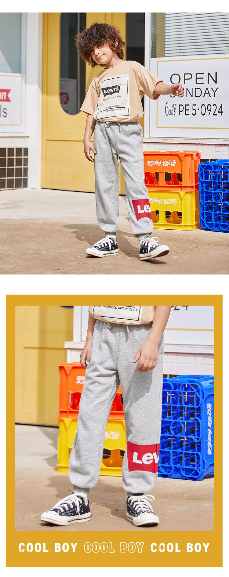 李维斯 儿童 100%纯棉 针织长裤 运动休闲裤 图7