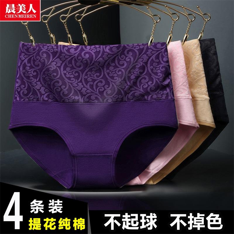 Quần lửng cotton cao eo nữ kích thước lớn đơn giản chất béo chị eo bụng 200 kg mỡ đen mm cotton thoáng khí - Eo cao