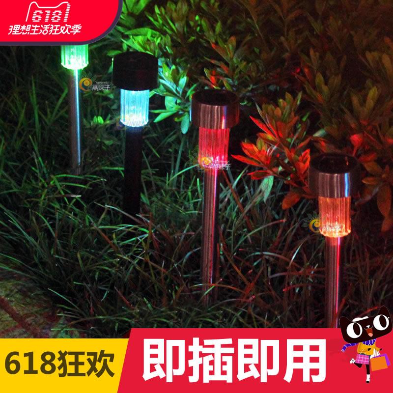 燕妹子太阳能户外庭院草坪灯led引路灯小夜灯家用花园感应灯防水