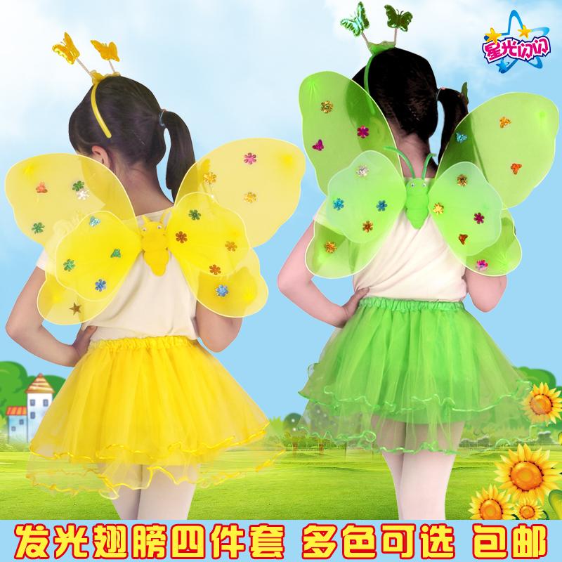 Лягушка с легкой спиной бантики крыло детские 3 накладки бутафория для маленькой принцессы Фея волшебная палочка
