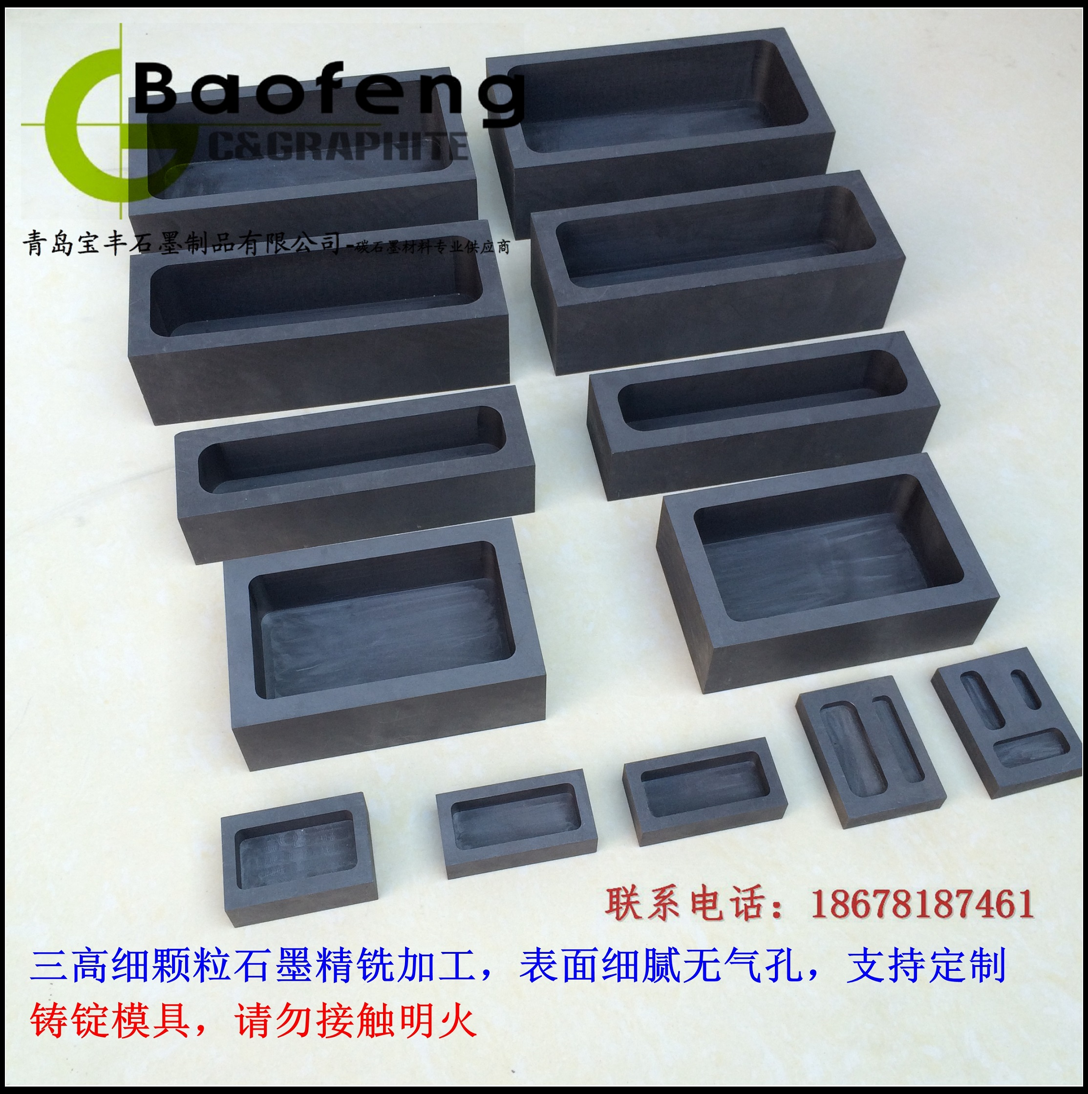 Pure graphite sump square Crucible smelting gold and silver bars pure  graphite mold analysis Crucible graphite tank factory direct