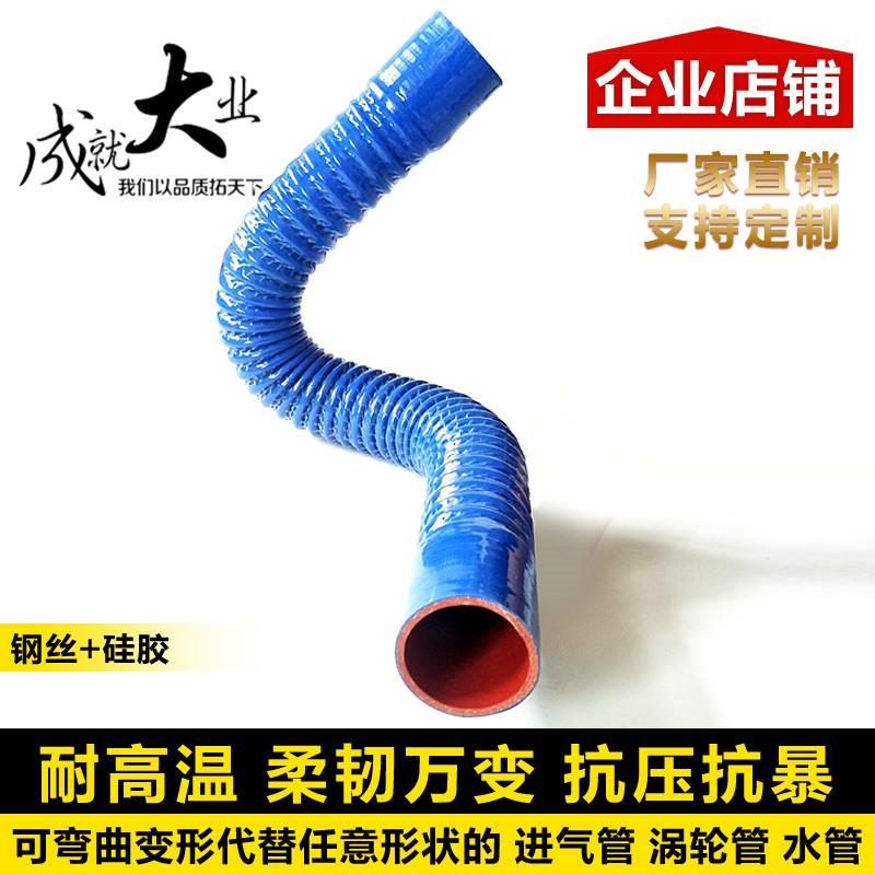 Автомобильная силиконовая трубка обновленная Всасывающая труба высокая Теплый стальной провод из силиконовой трубки принт Индивидуальная водопроводная труба воздушной турбины