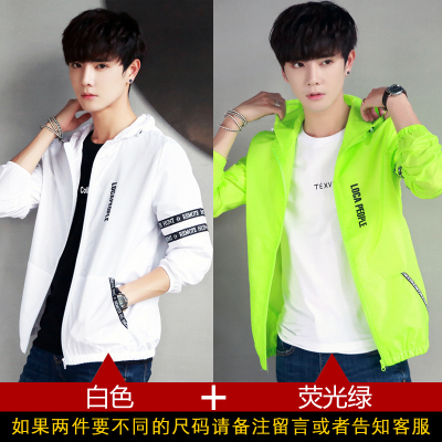 White + Fluorescent Green  Can Be Worn By Men And Women