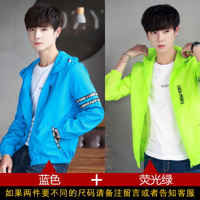 Blue + Fluorescent Green  Can Be Worn By Men And Women