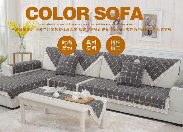沙发垫-最新两款22_02.jpg