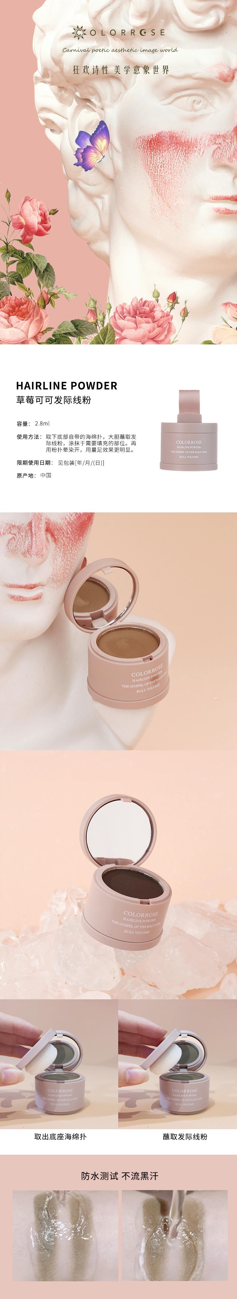 髮际线粉填充神器修容粉阴影瘦脸自然种头髮少修髮际线详细照片