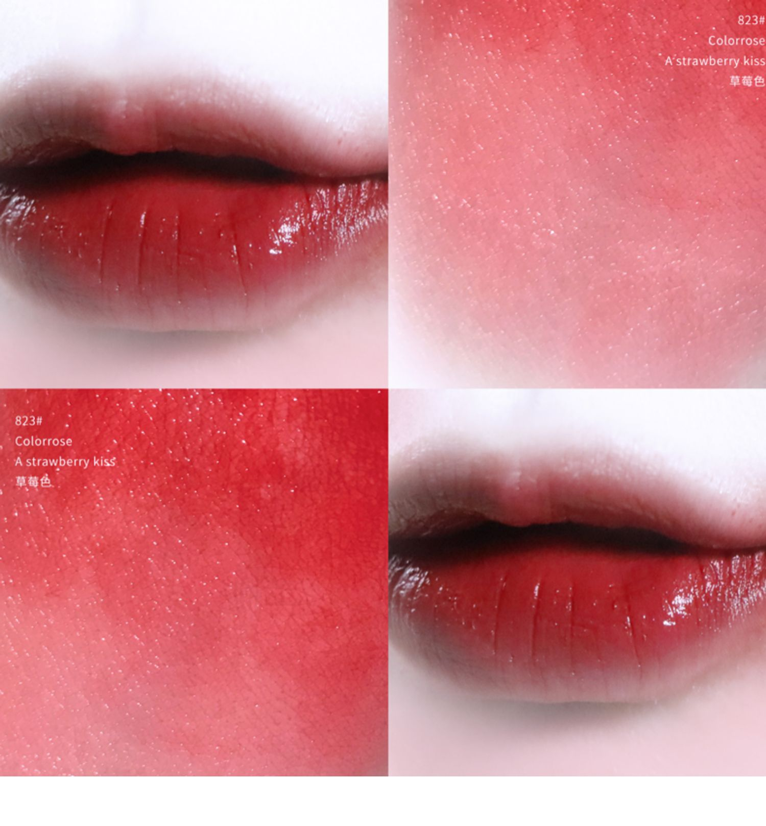 colorrose/口红女学生款正品名牌英国口红小众品牌烂番茄色牛血色商品详情图