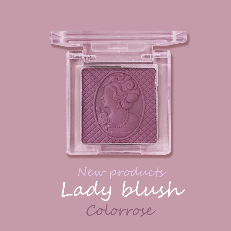 colorrose浮雕腮红裸妆自然
