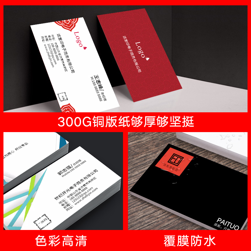 Business card free design creative business high two dimensional business card free design creative business high two dimensional code pvc double sided printing file set colourmoves