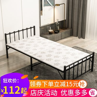 Folding bed hard board bed household single bed simple bed double bed portable lunch break bed economical child care bed