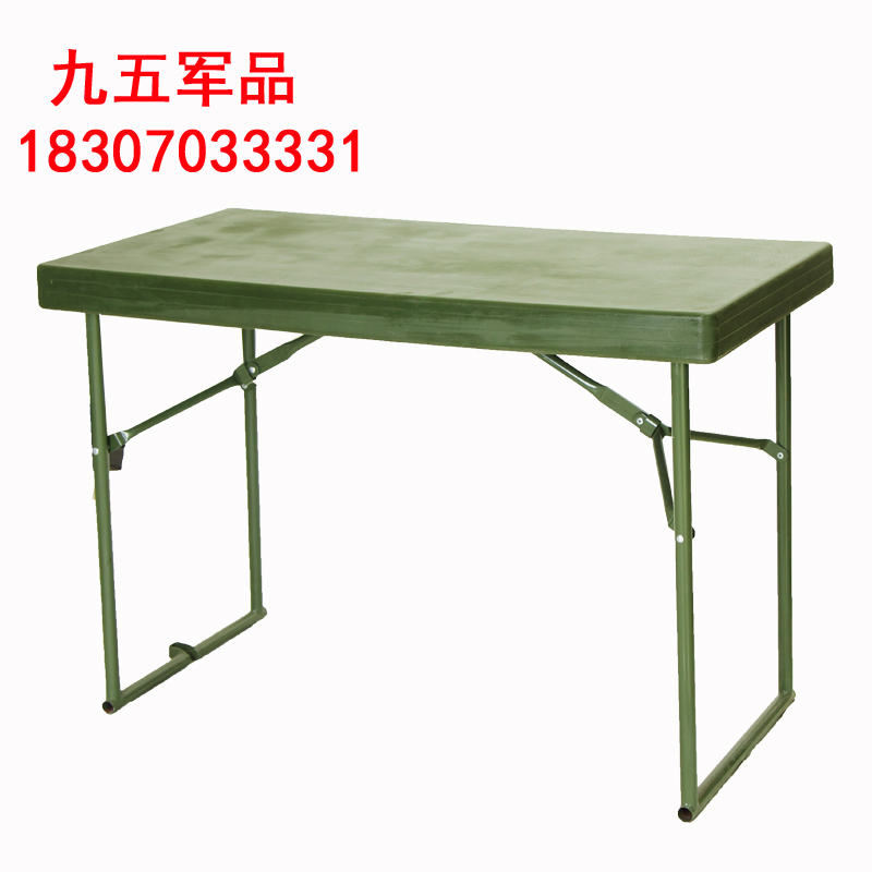 USD Field Operation Folding Table Plastic Conference Table - Office picnic table