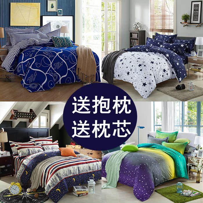 朗绮家纺男士简约床上四件套学生宿舍床单被子磨毛加厚卡通三件套