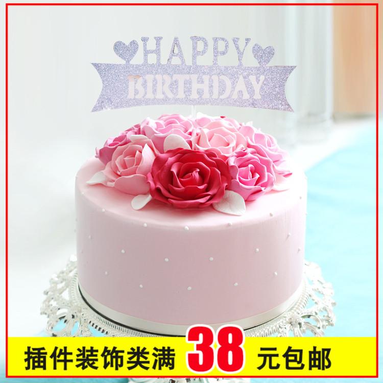 Brilliant Usd 4 65 Baked Happy Birthday Cake Decoration Happybirthday Personalised Birthday Cards Veneteletsinfo