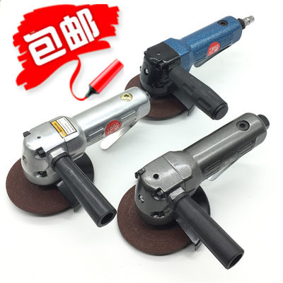 4 inch multifunctional pneumatic angle grinder, industrial grade high speed cutting grinder, hand grinder, metal cutting, grinding and polishing machine