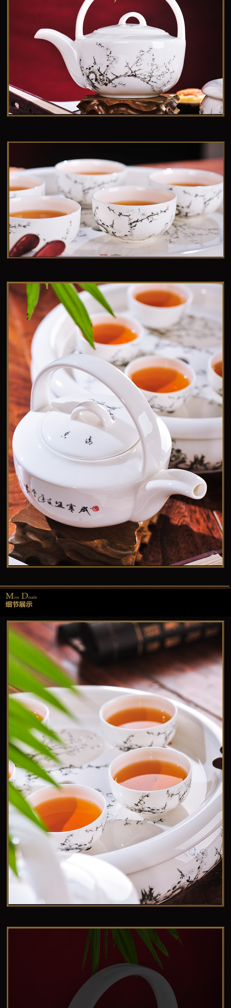 Red xin jingdezhen ceramics 8 head double tea set with cover cup salted and dried name plum the teapot