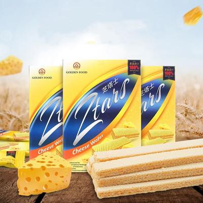 印尼进口芝塔士华丽奶酪味威化饼