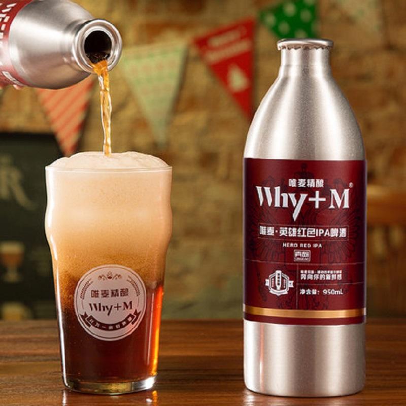 青岛唯麦精酿高度鲜啤酒