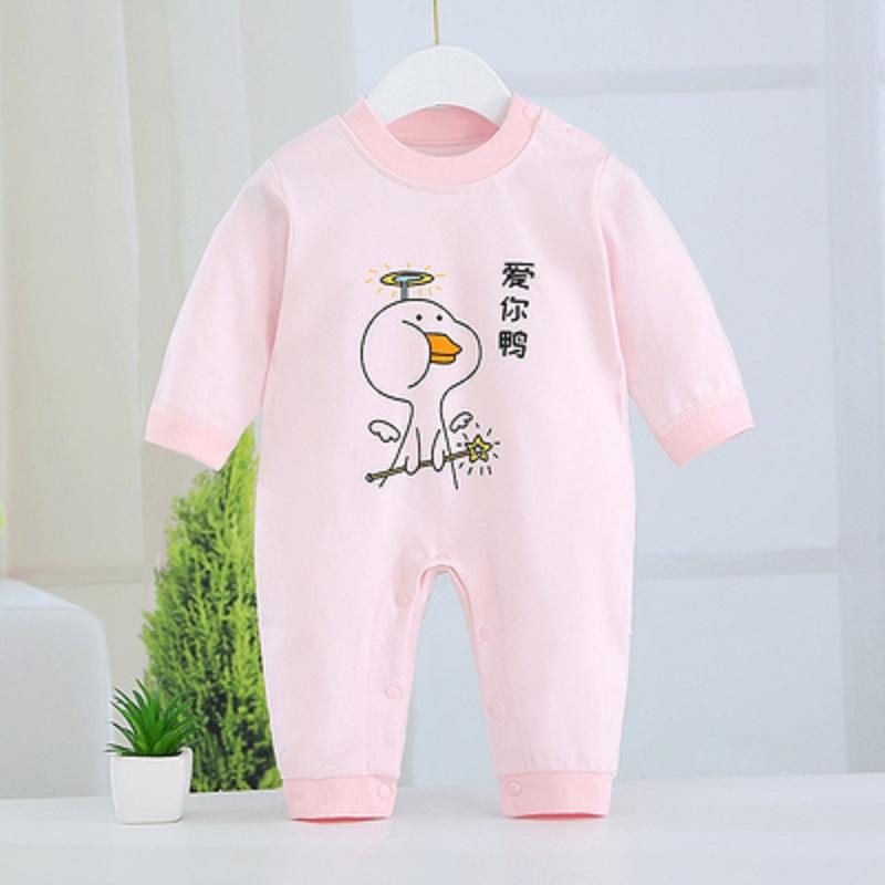 【贝乐咿】婴儿连体衣春秋纯棉长袖爬服