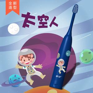 【2月9日发货】舒宁儿童电动牙刷非充电式卡通宝宝软毛2-3-12岁