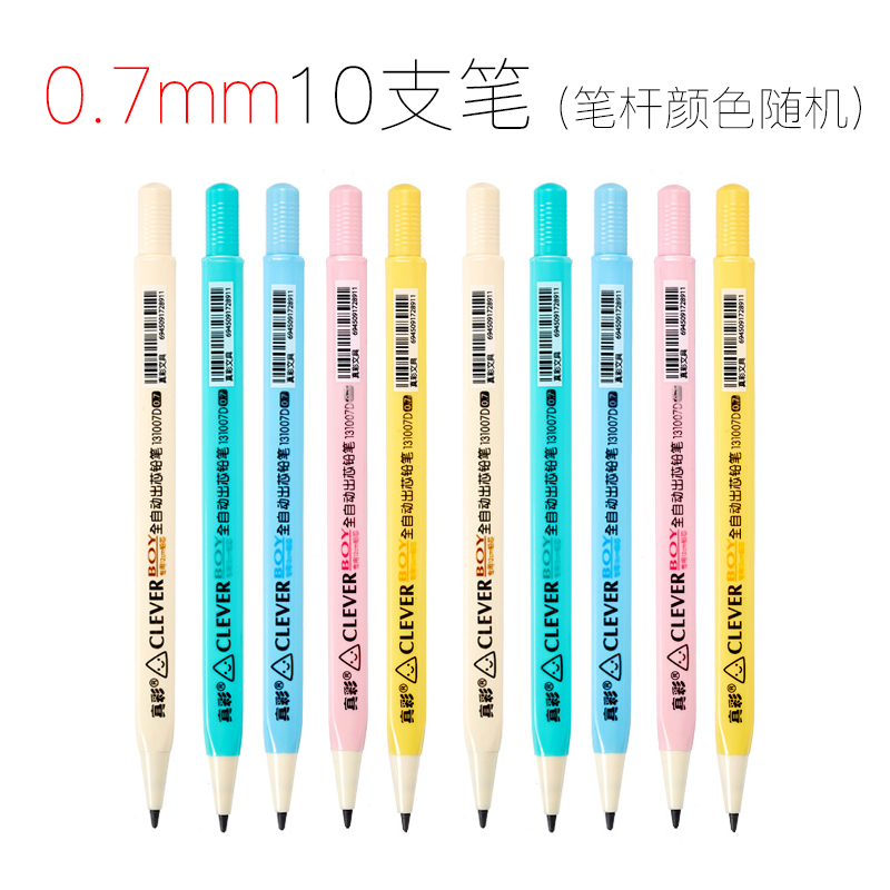 131007/0.7 Automatic Pencil (10 Pieces)