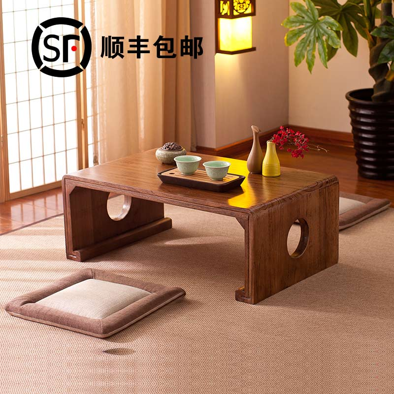Awe Inspiring Usd 97 14 Solid Wood Tatami Coffee Table Floating Window Andrewgaddart Wooden Chair Designs For Living Room Andrewgaddartcom