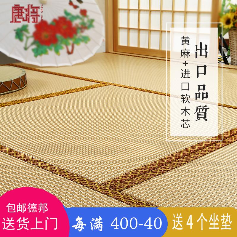 Тан будет настраивать японские татами маты спальный домашний матрац и пол пола татами зеленый коврик коврик