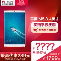【наиболее высокая Предложить 289 юаней】Huawei / Huawei M5 Ping панель Компьютер 8,4 дюйма высокая Очистить дисплей android WiFi/ 4г Вызываемый смарт-компьютер официальный оригинал