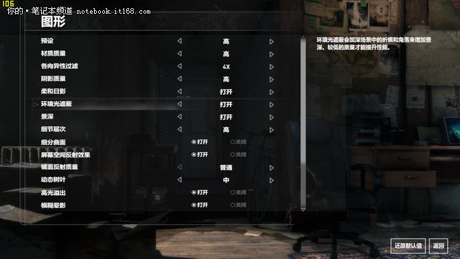 6核12线程 机械师T90真机评测