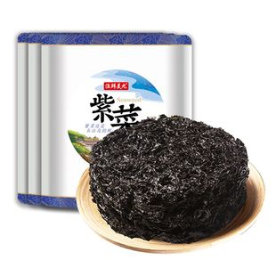 [three photos] the net content of coastal special seaweed 114g
