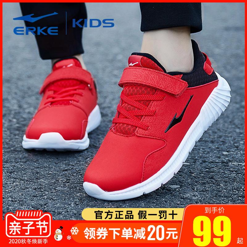 Erke shoes boys sneakers Dongkuan 2020