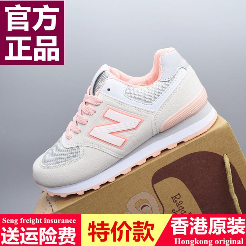 新百酷跑运动鞋女官方正品樱花粉574学生平底网面透气跑步鞋女