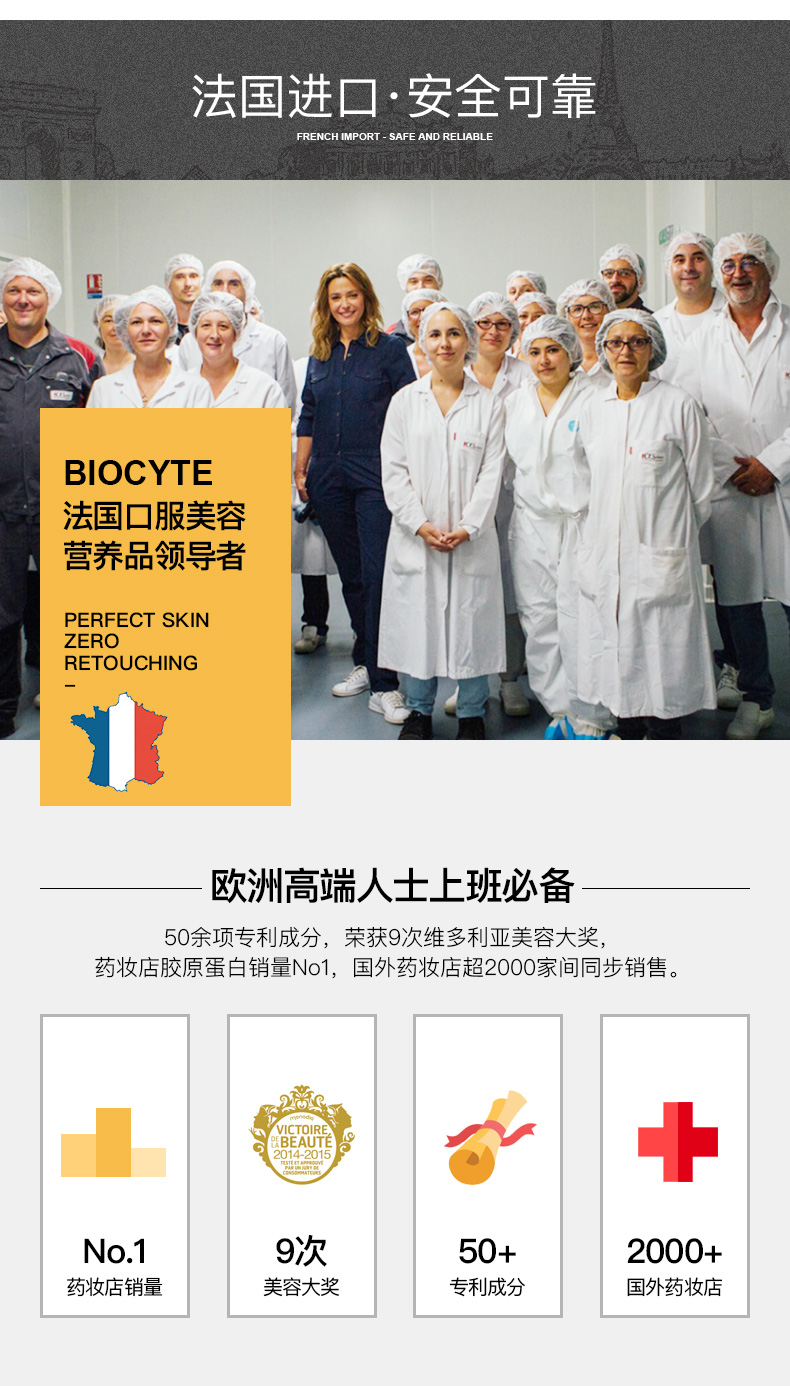 biocyte PQQ黄金补脑胶囊 备孕优化线粒体 提升免疫改善记忆力¥699.00 产品中心 第10张