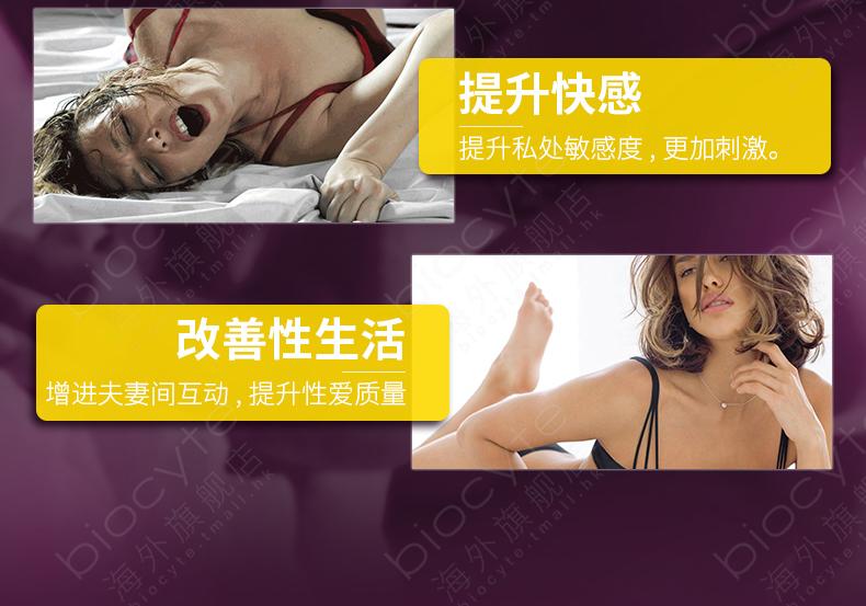 法国Biocyte玛卡片 女性高潮口服 女性高潮快感保健品玛卡秘鲁正 产品中心 第9张