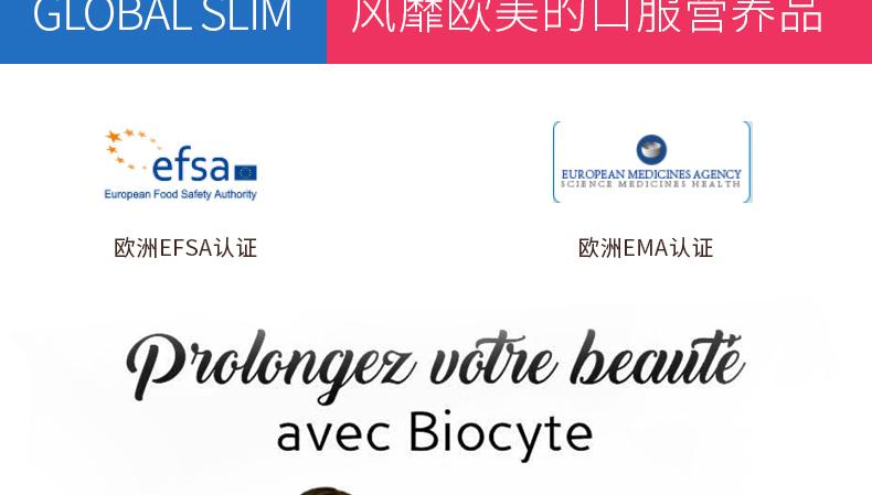 法国biocyte樱桃胶原蛋白肽粉原液口服液提拉紧致补水美白正品 ¥348.00 产品中心 第14张