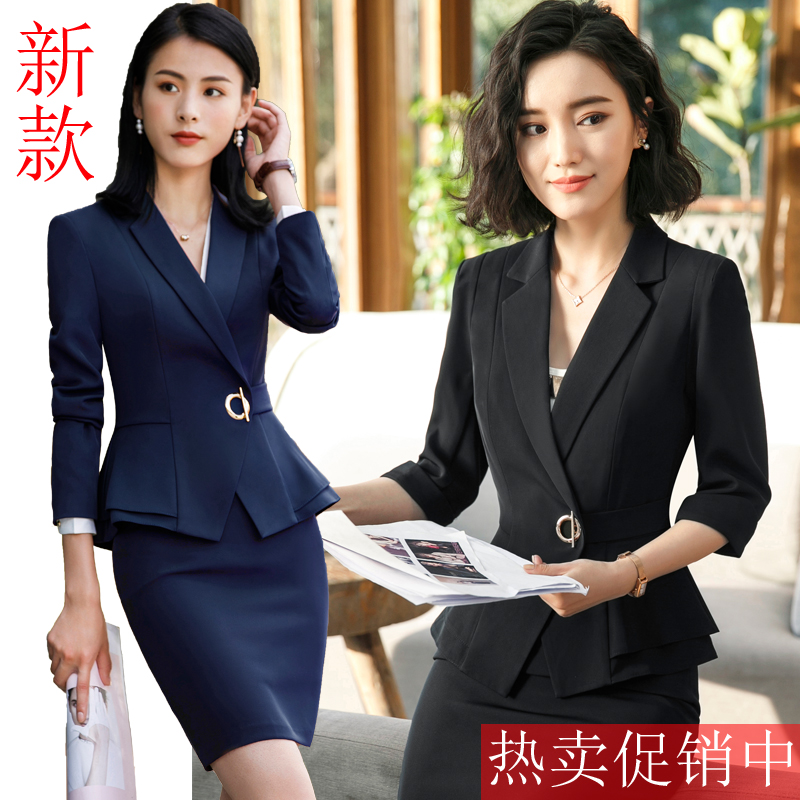 Usd hotel reception manager sleeve professional for Uniform spa manager