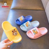 巴布豆儿童凉拖鞋宝宝夏室内男童女童幼儿软底防滑中大童亲子可爱