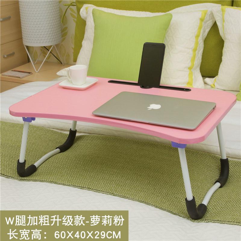 Столик для ноутбука Ноутбук стол ленивый кровать можно сложить с слот для карты студента в общежитии рабочий стол письменный небольшой стол