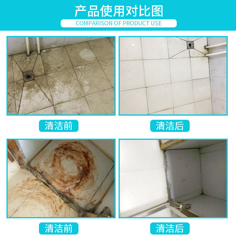Usd 2154 Oxalate Cleaner Strong Decontamination Descaling Cleaning