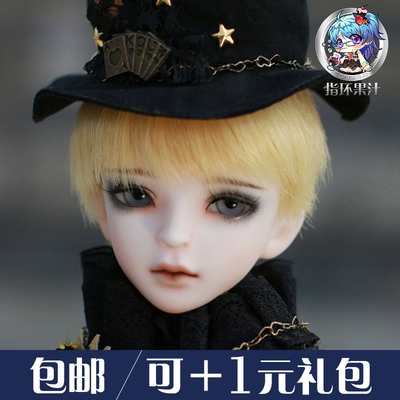 taobao agent Myoudoll four points and wind bjd can be +1 yuan gift bag ring juice